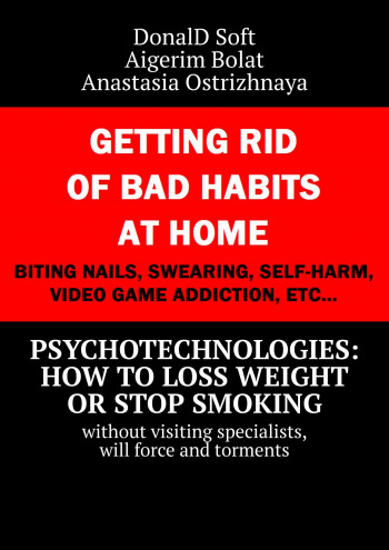 Psychotechnologies: how to loss weight or stop smoking