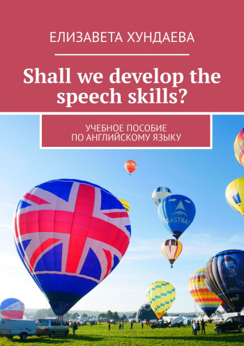 Shall we develop the speech skills?