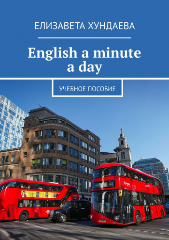 English aminute aday