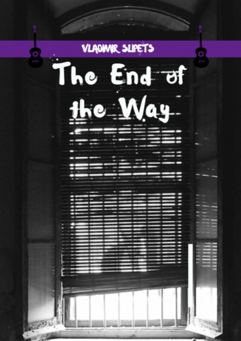 The End oftheWay