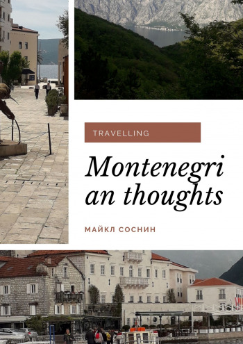 Montenegrian thoughts