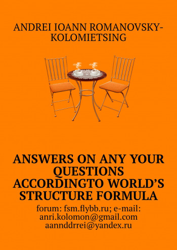 Answers on any your questions according to World's Structure Formula