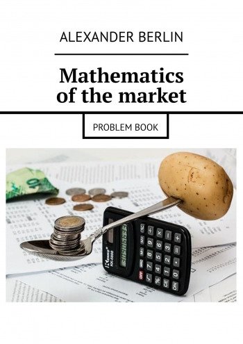 Mathematics of the market