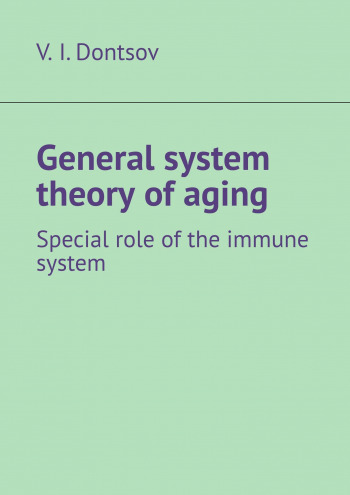 General system theory ofaging