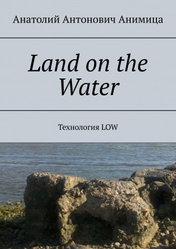 Land on the Water