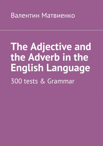 The Adjective and the Adverb inthe English Language