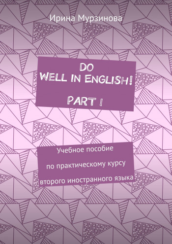 Do Well in English! PART I