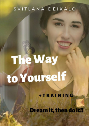 The Way to Yourself