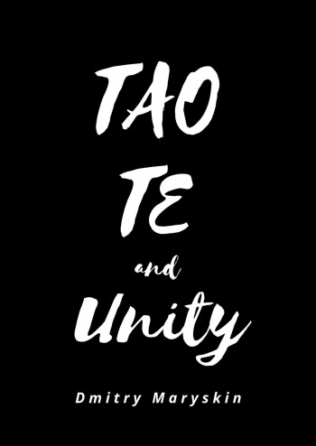 Tao Te and Unity