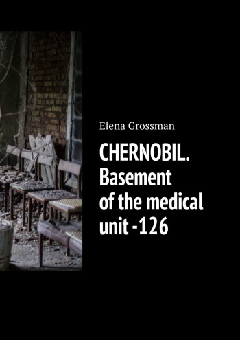CHERNOBIL. Basement of the medical unit -126