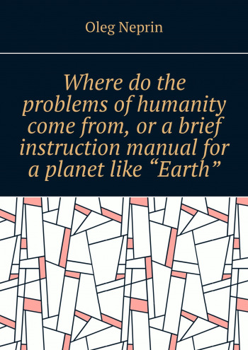 """Where do the problems ofhumanity come from, or abrief instruction manual for aplanet like """"Earth"""""""