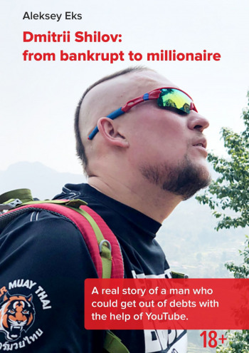 Dmitrii Shilov: from bankput to millionaire
