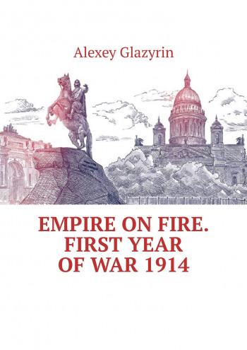 Empire on fire. First year ofwar1914