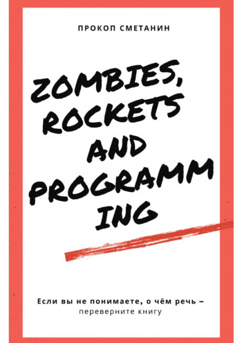Zombies, Rockets and Programming