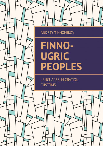 Finno-Ugric peoples