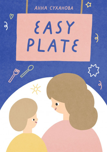 Easy Plate