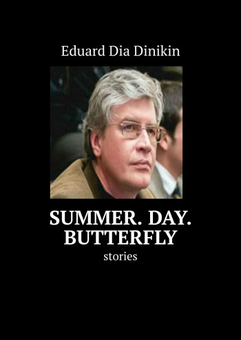 Summer. Day. Butterfly