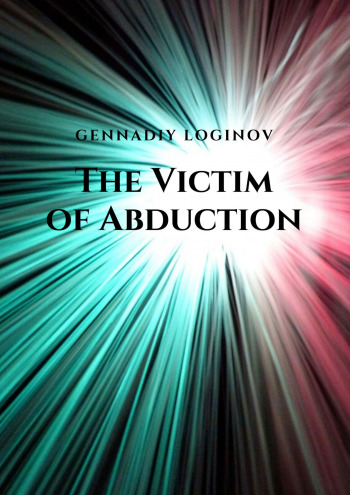 The Victim of Abduction