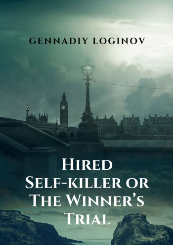 Hired Self-killer or The Winner's Trial