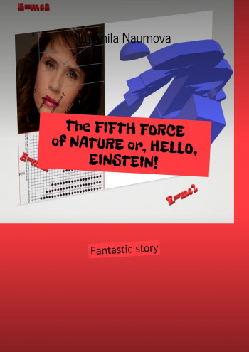 The FIFTH FORCE ofNATURE or, HELLO, EINSTEIN!