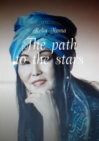 The path tothe stars