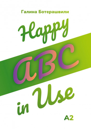 Happy ABC in Use