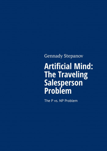 Artificial Mind: The Traveling Salesperson Problem