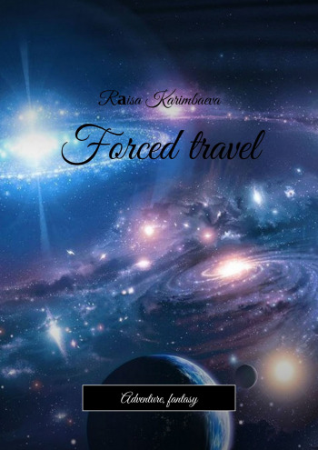 Forced travel