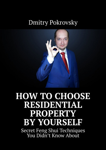 How to choose residential property by yourself