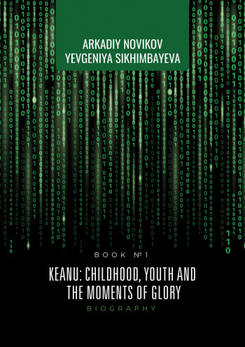 Keanu: childhood, youth and the moments ofglory. Book#1