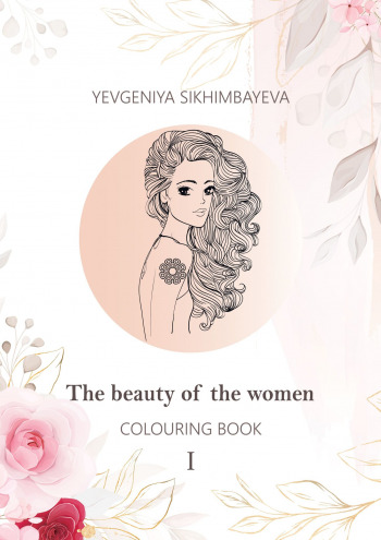 Colouring book: The beauty ofthe women—I