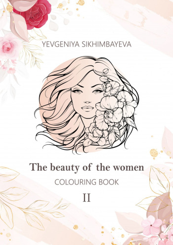 Colouring book: The beauty ofthe women—II