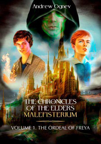 The Chronicles of the Elders Malefisterium