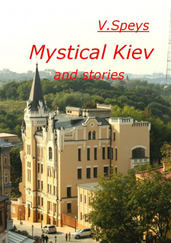 Mystical Kiev and stories