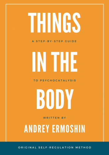 Things inTheBody