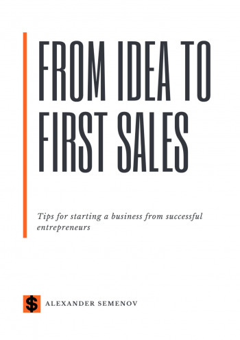 From idea tofirst sales