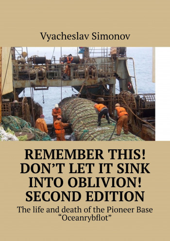 Remember this! Don't let it sink into oblivion! Second edition