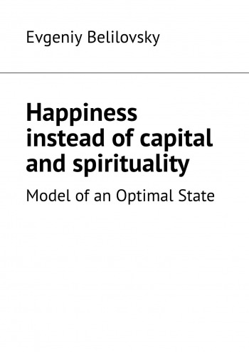 Happiness instead ofcapital and spirituality