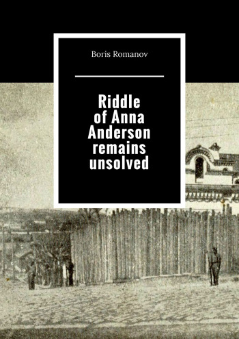 Riddle ofAnna Anderson remains unsolved