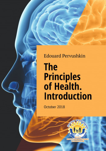 The Principles ofHealth. Introduction